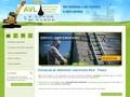 DéMOLITION : Entreprise de démolition - démolition industrielle Nord - 59 - France